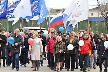 Демонстрация 1 мая 2018 года в Шадринске