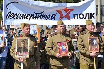 День Победы в Шадринске. 9 мая 2018 года