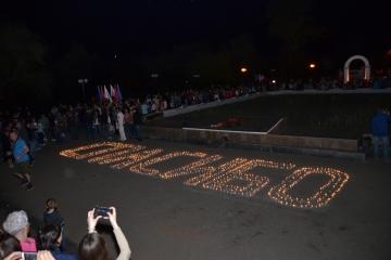 """Международная мемориальная акция """"Зажги свечу памяти"""". 9 мая 2019 года"""